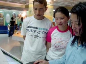 IDMT Students from Bhutan, visited Regional Science museum on study tour.