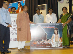 Honorable Ministers Sri Suryanarayan Patro and Smt Surama Padhi Releasing poster of Dharmapada, the first ever odia animated feature film.