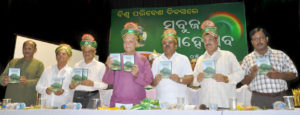 His Excellency Honorable Governor of Odisha along with eminent dignitaries, releasing DVD of Khabardar.
