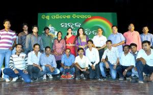 Photo session of Team IDMT with Veteran bollywood actress Poonam Dhillon, OTV CMD Jagi Mongat Panda and Ex. Chief Secretary Sahadev Sahoo.